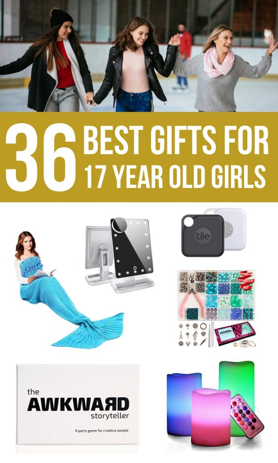 17 Year Old Girl Gifts